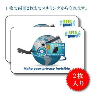 RFID Guard カード