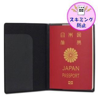 ICパスポートケース