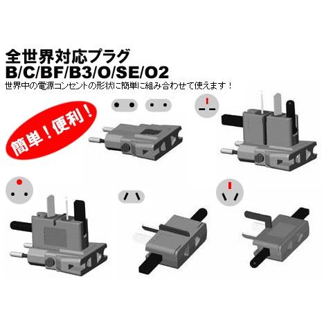変圧器+変換プラグ