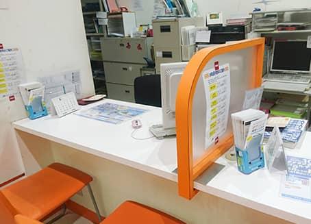 サン旅行センター イオンモール羽生店